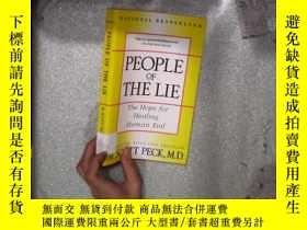 二手書博民逛書店PEOPLE罕見OF THE LIE 說謊的人 011Y2611