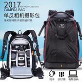 攝影包單眼相機包攝影包後背佳能尼康防水大容量男女背包80d100d750wy