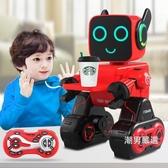 遙控玩具機器人玩具智慧對話聊天跳舞男孩高科技兒童遙控機器人xw