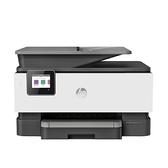 【限時促銷】HP OfficeJet Pro 9010 All-in-One 印表機