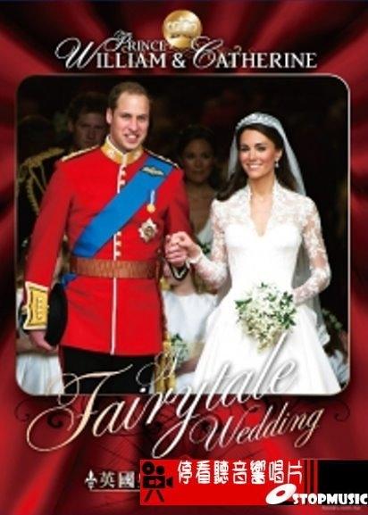 【停看聽音響唱片】【DVD】英國皇室婚禮全記錄雙碟版