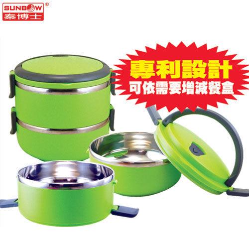秦博士二層隔熱餐盒(馬卡龍便當)SMC2142