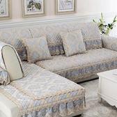 沙發坐墊 通用雪尼爾沙發墊布藝歐式客廳防滑組合沙發套罩定做BL 【巴黎世家】