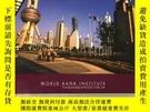 二手書博民逛書店China罕見and the Knowledge Economy Seizing the 21st Century
