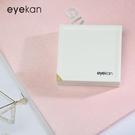 隱形近視眼鏡盒磁吸感應伴侶美瞳雙聯收納盒...