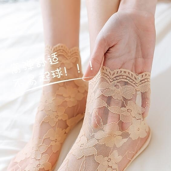 襪子 3雙裝 蕾絲襪子女中筒花邊日系網紗短襪性感鏤空復防滑船襪 果果生活館