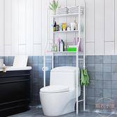 衛生間浴室置物架廁所馬桶架子落地洗衣機洗手間收納用品用具壁掛yi 【販衣小築】