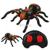 模擬遙控大蜘蛛玩具整人嚇人電動蜘蛛動物模型男孩送整蠱新奇禮物   走心小賣場