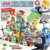 legao大顆粒積木玩具3-6周歲男孩子兒童拼裝益智7-8-10女孩wy