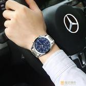 正韓手錶防水手錶男士運動鋼帶男錶夜光皮帶石英商務腕錶學生時尚潮流 快速出貨