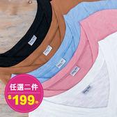中大尺碼 純色百搭短袖棉T恤上衣~共兩款五色 - 適XL~4L《 66260G 》CC-GIRL 新品