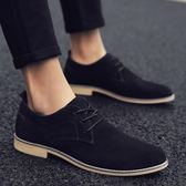 小皮鞋尖頭商務休閒男鞋子韓版潮流英倫社會小夥潮鞋  青木鋪子