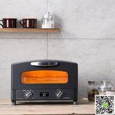 烤箱 日本千石阿拉丁AET-G15CA電烤箱多功能家用烘焙蛋糕多士爐蒸烤箱 igo阿薩布魯
