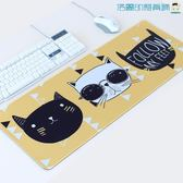 【618好康又一發】防水加厚超大鎖邊卡通鍵盤墊滑鼠墊