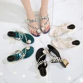 夾腳涼鞋 33-40碼新款粗跟水鉆珍珠顯瘦百搭兩穿涼拖中跟休閒 AW3804『愛尚生活館』