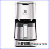 【 歐風家電館】(送咖啡豆) Electrolux 伊萊克斯 設計家系列 美式咖啡機 ECM7814S / ECM7814