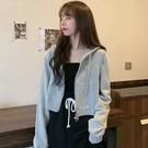 灰色連帽衛衣運動衫女裝春秋季薄款長袖外套2021新款設計感小眾短款上衣開衫棉罩衫