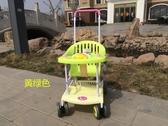 兒童四輪座椅手推車超輕便嬰兒推車小寶寶簡易透氣夏季防竹藤傘車