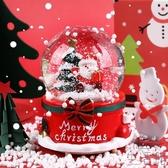 聖誕節禮物水晶球音樂盒八音盒送女友女生創意擺件【極簡生活】
