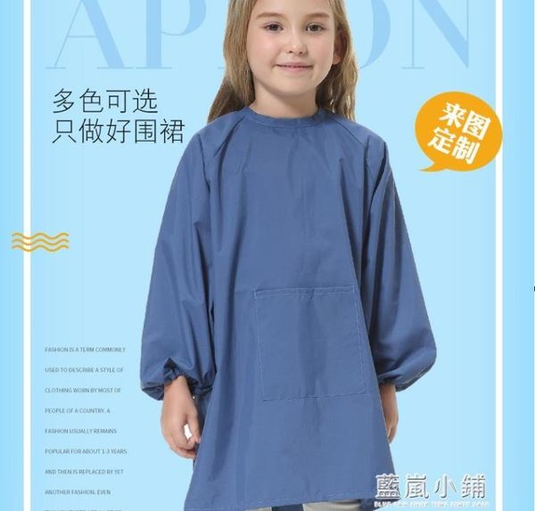 高品質兒童防水反穿衣兒童防水罩衣畫畫衣兒童防水圍裙可印LOGO 美芭