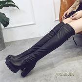 秋冬新款女靴子高跟過膝靴長靴瘦腿彈力靴粗跟防水台高筒靴馬丁靴「時尚彩虹屋」