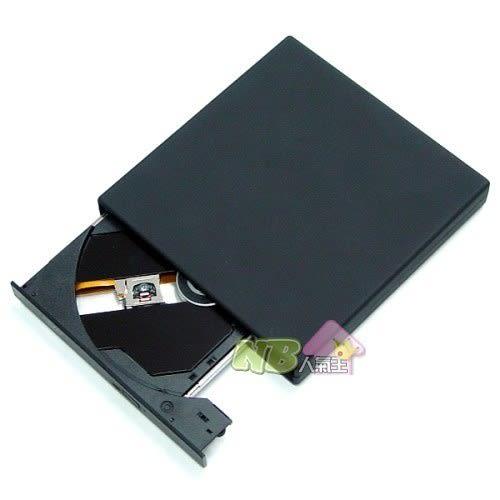 USB外接式CD-ROM光碟機 (免外接電源)