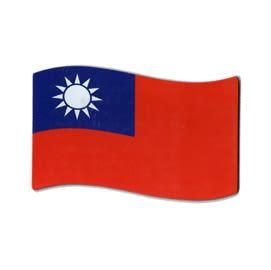 【收藏天地】台灣紀念品*軟膠磁鐵-台灣國旗(5款)