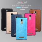 King*Shop~红米note3手機殼矽膠保護套小米note3超薄防摔軟套5.5男女新款潮
