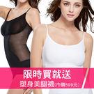 塑身新概念彈力動能即塑 Y型簍空設計腰線完美性感 瓶型加壓小腹整平胃凸改善 3M吸濕排汗萊卡彈性纖維