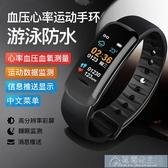 手錶彩屏智慧手環監測心率量血壓手錶蘋果vivo華為榮耀oppo小米通用 快速出貨
