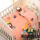 兒童被子秋冬午睡加厚珊瑚絨牛奶法蘭絨寶寶棉被嬰兒蓋被【創世紀生活館】