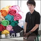 大尺碼美式風百搭素面網眼POLO衫 現+預 (黑/卡其/果綠/酒紅) 樂活衣庫【4190】