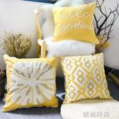 三月兮 刺繡絨線靠墊套北歐黃色全棉柔軟抱枕美式樣板房沙發靠枕『蜜桃時尚』