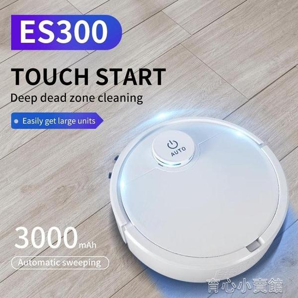 掃地機器人 智慧掃地機器人 懶人觸摸清潔機 充電吸塵器禮品 16育心