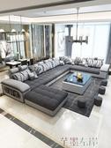 沙髮簡約現代客廳大小戶型轉角可拆洗布沙髮組合整裝傢俱LX 芊墨左岸