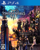 PS4 王國之心 3(日文版)
