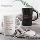 馬克杯 ins情侶杯子一對創意馬克杯帶蓋勺辦公室家用喝水杯咖啡杯陶瓷杯【快速出貨】