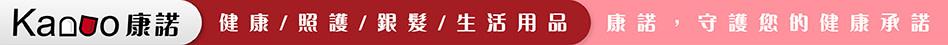 kanuo-headscarf-0911xf4x0948x0045-m.jpg