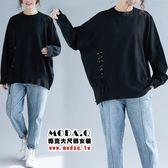 *MoDa.Q中大尺碼*【D5239】側邊交叉綁繩設計百搭針織毛衣上衣
