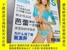 二手書博民逛書店罕見fitness2005.1月號Y403679