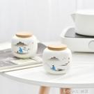 茶葉罐陶瓷迷你便攜式小號茶葉罐普洱家用防潮隨身茶葉密封罐大碼 樂活生活館