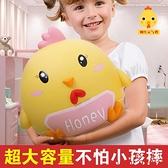 超大容量網紅小雞存錢罐只進不出兒童男孩女生儲蓄罐不可取大人用【齊心88】