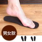 足亦歡 ZENTY 竹炭獨立筒氣墊式鞋墊(男用/女用)