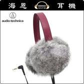 【海恩數位】日本鐵三角 ATH-FW55 冬季限量款 天然兔毛耳罩耳機 公司貨保固 灰色
