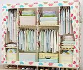 衣櫃實木2門簡約現代經濟型簡易布衣櫃布藝組裝雙人收納兒童衣櫥igo 【PINKQ】