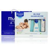 慕之恬廊 嬰兒清潔護膚禮盒(附袋) Mustela 公司貨中文標 PG美妝