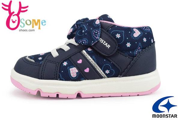 Moonstar 月星 Carrot OSK款 童運動鞋 蝴蝶結飾 日本機能鞋H9611#粉藍◆OSOME奧森童鞋/小朋友