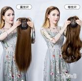 假髮女長髮頭頂3d蓬松墊直髮長卷髮仿真假髮片一片式無痕接髮補髮OB4040『易購3c館』