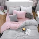床包薄被套組 雙人特大 天竺棉  微微粉...