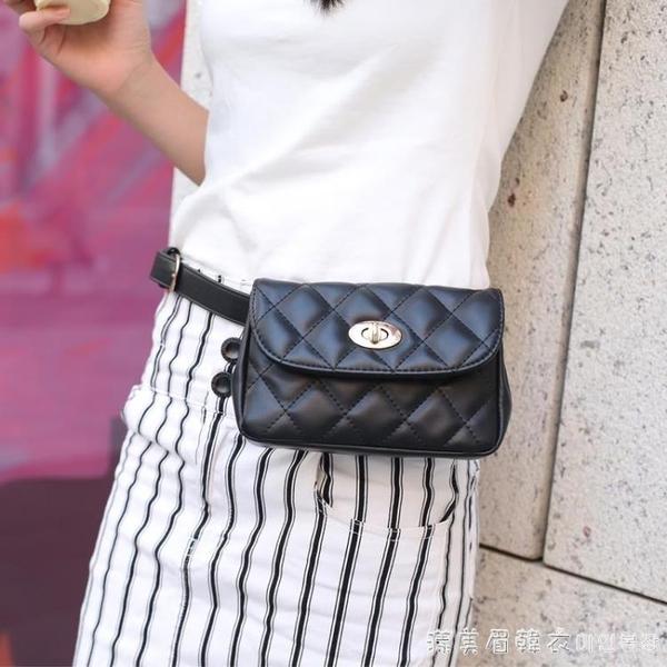 韓版女士潮流菱格兩用斜挎包 時尚休閒小香包鏈條珠寶員導購腰包【美眉新品】